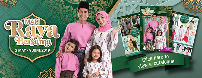 2019 馬來西亞股市權值股懶人包  馬來西亞股票指標個股介紹整理 下 5 @東南亞投資報告