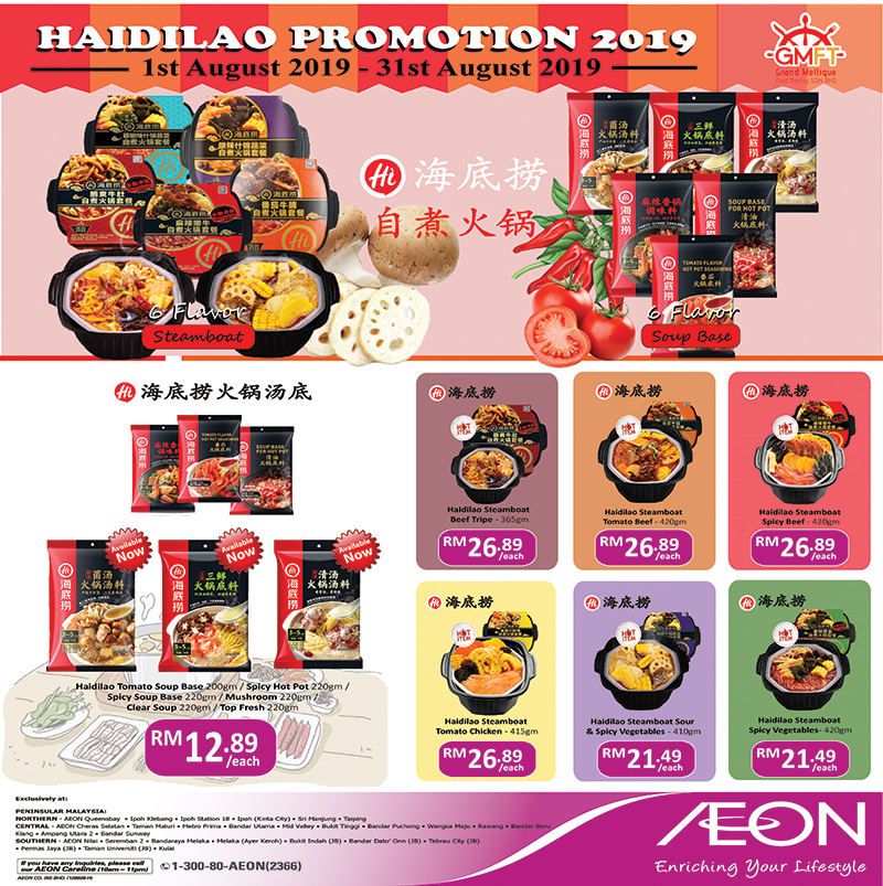 AEON CO  (M) BHD  - Promotions & Events