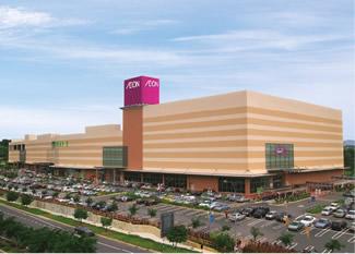 Jalan-Jalan di Seremban AEON 2 Shopping Centre